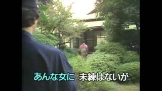 作詞: 佐藤惣之助 作曲: 古賀政男 村田英雄 san'no Jinsei Gekijou,美空...