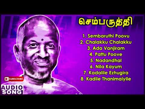 Chembaruthi Tamil Movie Songs | Audio Jukebox | Prashanth | Roja | Ilayaraja | Music Master