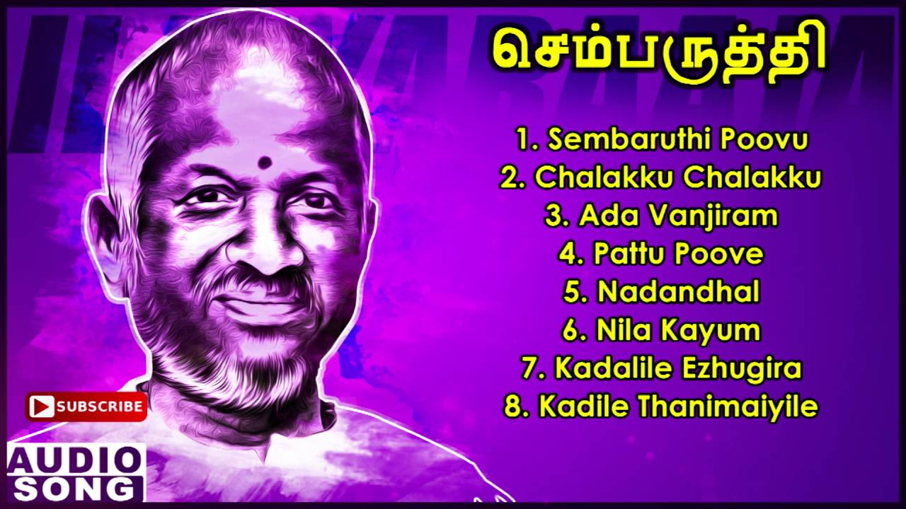 Chembaruthi tamil movie songs | pattu poove full song | prashanth.