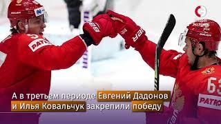Смотреть видео ЧМ по хоккею 2019. Россия - Австрия - 5:0 онлайн