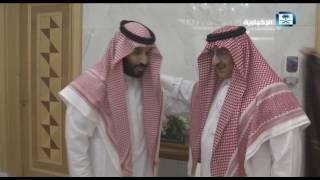 الأمير محمد بن نايف يبايع الأمير #محمد_بن_سلمان_وليا_للعهد