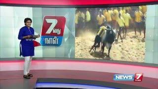Eyeing Tamil Nadu polls, Centre allows Jallikattu | Yezhavadhu Naal
