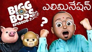 Bigg Boss Lite Telugu comedy  Episode 7 || Latest telugu short film  2020 ||  Filmymoji Telugu