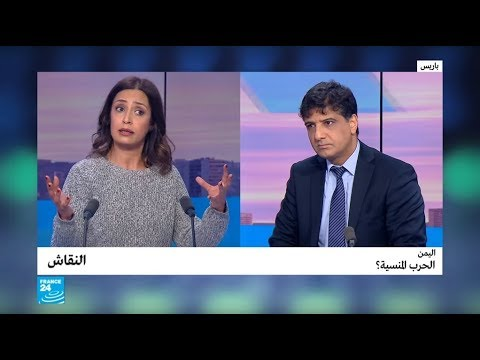 اليمن: الحرب المنسية؟