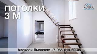 Коттедж в 10 минутах езды от Казани - Столбищи