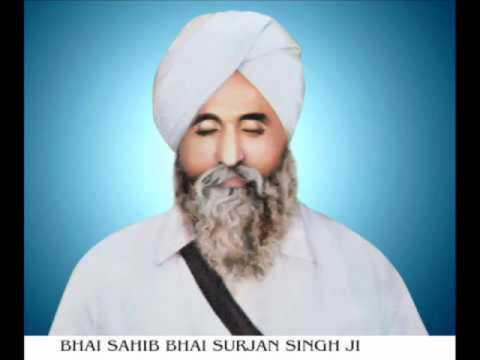 Asa di Vaar Bhai Sahib Bhai Surjan Singh Ji