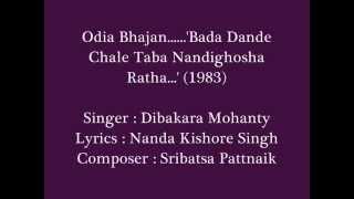 Odia Bhajan...