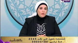 متصل لـ د.نادية عمارة ازاي بتدعي للدين وحاطة ميكب أب
