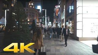 Walking around Ginza, Tokyo at night - Long Take【東京・銀座/夜景】 4K