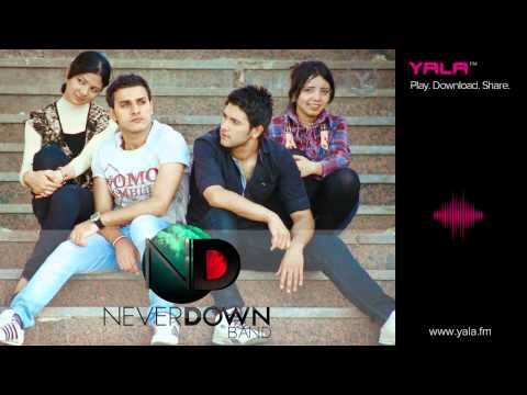 Never Down Band - Yalli Roht / فرقة نيڢر داون - ياللي روحت
