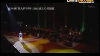 加山さんの「武道館」ライブのときの「走れドンキー」です。(または、...
