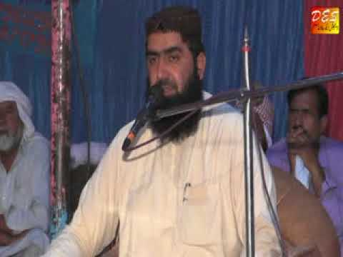 Aaqeedha bY Qari Hiadar Yaseen Latest Saraiki And Punjabi Byan 208 thumbnail