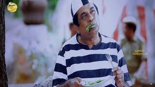 Telugu Comedy King Brahmanandam Super Comedy Scene | Telugu Movies | Express Comedy Club
