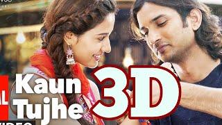 kaun tujhe yun pyar karega || ms dhoni || best mp3 song || 3D surrounding sound || crazy statusdhoni