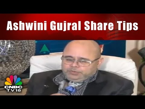 Ashwini Gujral Share Tips | Trading Hours | 30th Jan 2018 | CNBC TV18