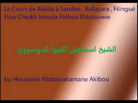 Ismaila Akibou Le Cours de Akiida à Sandiré , Ballayara , Filingué