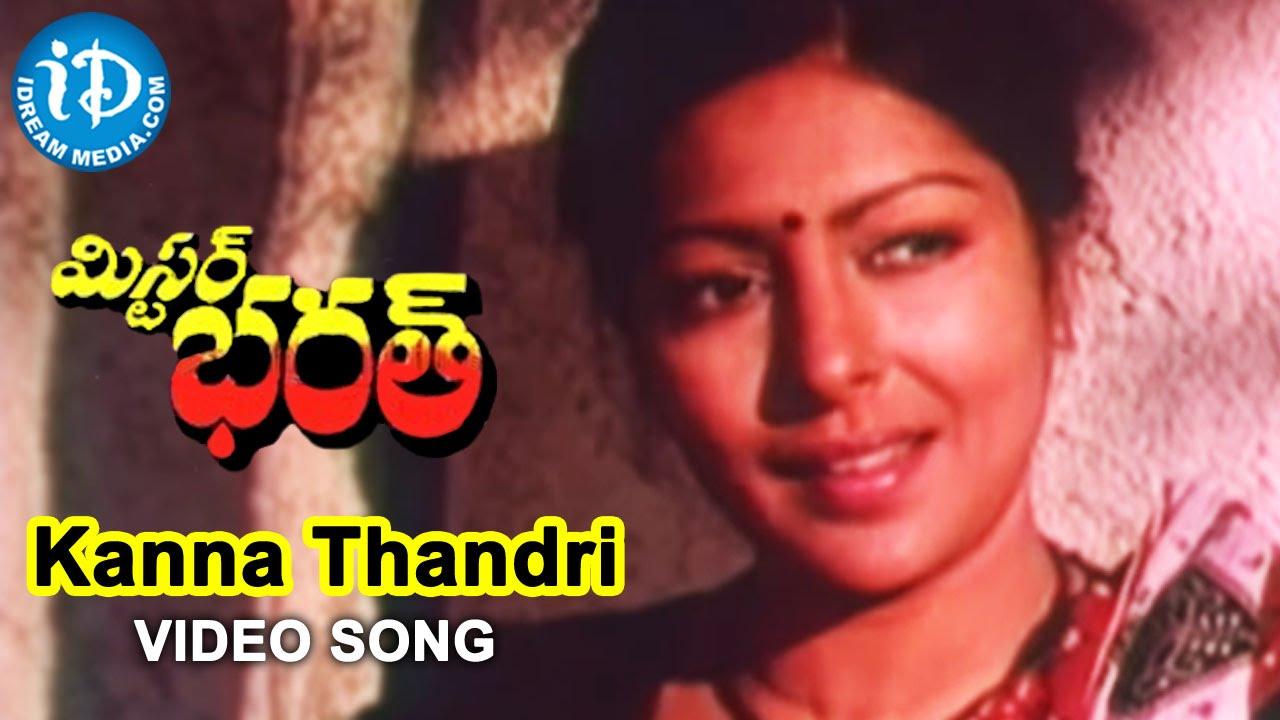 Kanna film songs