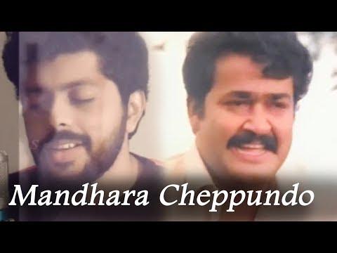 Mandhara Cheppundo | Patrick Michael | Malayalam unplugged | malayalam cover