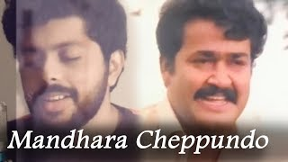 Mandhara Cheppundo   Patrick Michael   Malayalam unplugged   malayalam cover