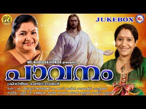 K.S.Chithra Latest Christian Devotional Songs | PAVANAM | Sujatha Mohan