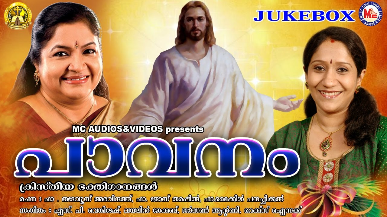Rating: malayalam christian songs telegram channel