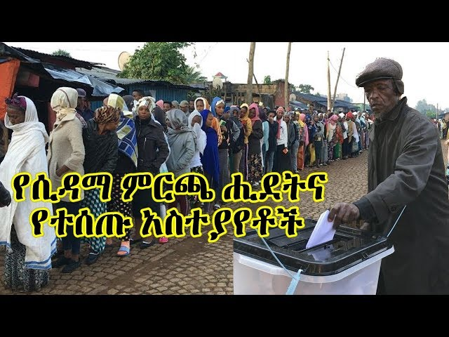 Sidama's election and people's comment
