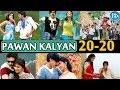 Power Star Pawan Kalyan's Super Hit Video Songs Jukebox || Pawan kalyan Birthday Special