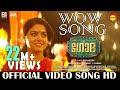 Wow Song Official Video HD Godha Wamiqa Tovino Aju Varghese Basil Joseph Shaan Rahman