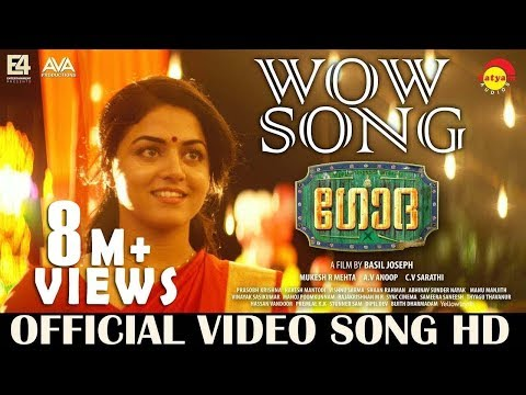 Wow Song Official Video HD | Godha | Wamiqa | Tovino | Aju Varghese | Basil Joseph | Shaan Rahman
