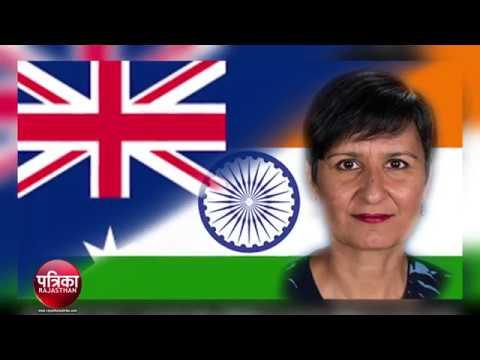 High Commissioner of Australia championing cause of Cervical Cancer: Harinder Sidhu|Dr Shipra Mathur