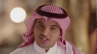 كليب إنها مسؤوليتي l محمد العبدالله HD l