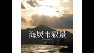 海炭市叙景(2010) Sketches of Kaitan City(english title) Director:Ka...