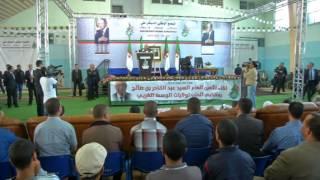 بن صالح يتهم سعداني وولد خليفة بإرباك الساحة السياسية في الجزائر تقرير جلال مناد