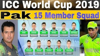Pakistan Cricket Team Conform 15 members Squad For World Cup 2019_Talib Sports