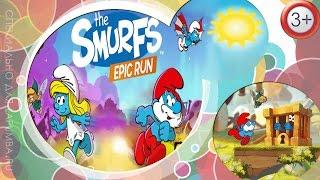 Smurfs Смурфики Epic Run Великий забег игра для iPhone Gameplay Лапумба для детей