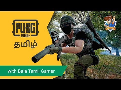 PUBG Mobile weapon master free for all | 🔴 Live!!! Tamil Gameplay with BTG