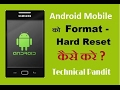 (Hindi) How to Format - hard reset Any Android Mobile || TechnicalPandit