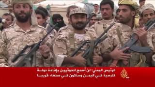 هادي: لن نسمح بفرض حكومة ائتلافية مع الحوثيين