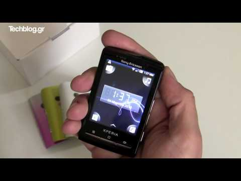 Sony Ericsson XPERIA X10 mini hands on (Greek)