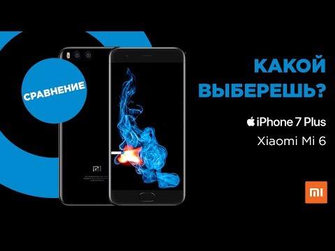Кто кого? Apple IPhone 7 Plus Vs Xiaomi Mi6