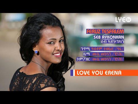 LYE.tv - Feruz Tesfalem - Seb Aykonkan   ሰብ ኣይኮንካን - LYE Eritrean Music 2018