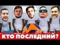 КОНТРОЛЬ МЯЧА ФУТБОЛЬНЫЙ ЧЕЛЛЕНДЖ ft  Герман, Ромарой, Mozz, Klenoff