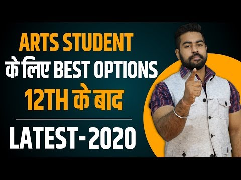 best-career-options-after-12th-arts-|-career-and-courses-after-12th-arts-|-hindi/urdu-|-2018