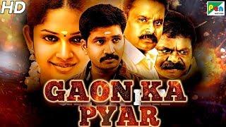 Gaon Ka Pyar New Released Full Hindi Dubbed Movie Kannan Sri Priyanka Kathiravanin MP3