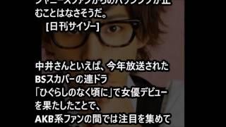 """昨年誕生したAKB48の姉妹グループ・NGT48の""""りか姫""""こと中井りかさん。 ..."""