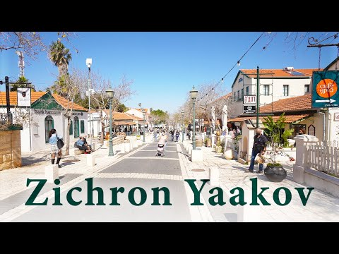 HISTORIC City Center Of ZICHRON YAAKOV, Israel