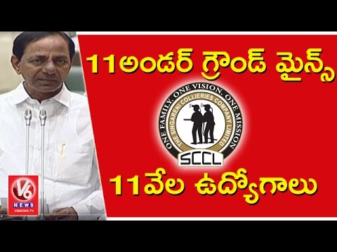 CM KCR Speaks On Singareni Collieries || TS Assembly Session || V6 News