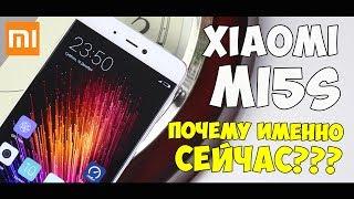 Xiaomi Mi5S спустя ПОЛГОДА использования! Честный, детальный обзор! Плюсы и Минусы! Отзыв