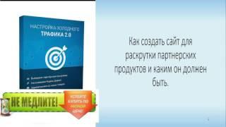 LibertaGia от 20 11 2013 Как заработать на платный пакет, начав с нуля  Школа