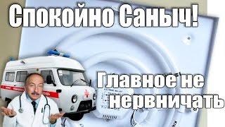 Установка светильника в Киеве 0974288408